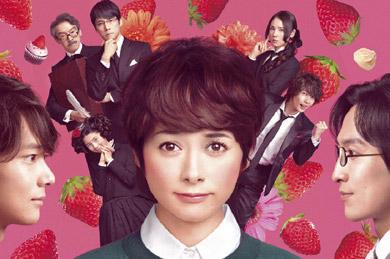 nounai-poison-berry